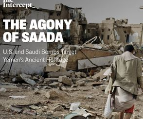 The Agony of Saada